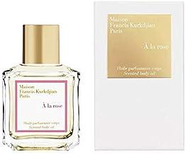Maison Francis Kurkdjian A LA ROSE Scented Body Oil, 70ml