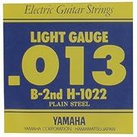 H-1022 バラ弦(2弦、.013)