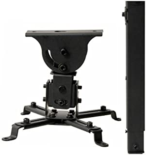 """VideoSecu LCD DLP Projector Flat and Vaulted Ceiling Mount Bracket with Adjustable 26.7"""" Extension Pole up to 44 lbs (20 kgs) Load Capacity - Black PJ2B 1C9"""