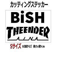 絵柄だけ残る ステッカー 『SS・S』アイナ・ジ・エンド THEENDER (黒, 15cm)