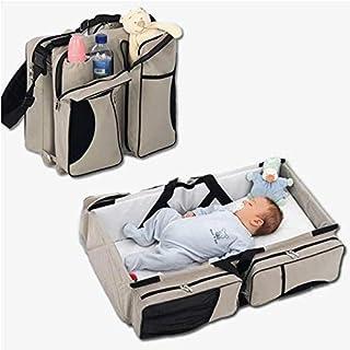 حقيبة أم للأطفال 2 في 1
