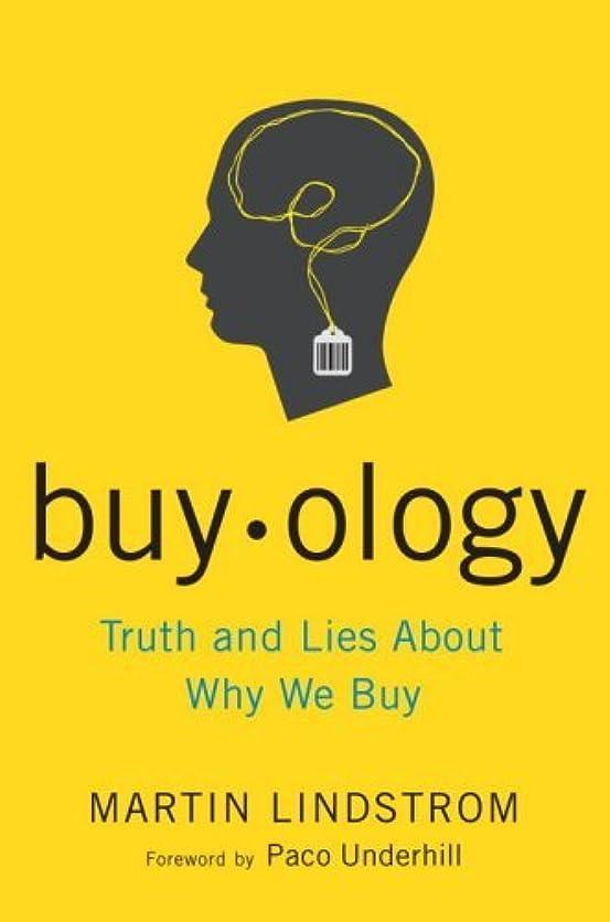 飢床コモランマBuyology: Truth and Lies About Why We Buy (English Edition)