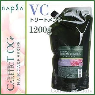 【X3個セット】 ナプラ ケアテクトOG トリートメントVC 1200g リフィル