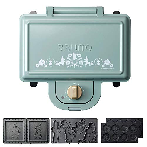 Discover Bargain BRUNO Hot Sand Maker 【Japan Domestic genuine products】【Ships from JAPAN】 â€...