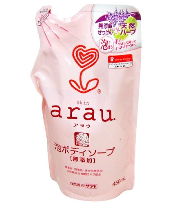準備する人形基本的なサラヤ arau.(アラウ) 泡ボディソープ つめかえ用 450ml×20点セット  無添加せっけん+天然ハーブ