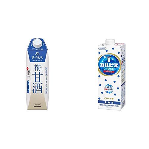 【セット買い】マルコメ プラス糀 米糀からつくった糀甘酒LL 【国産米100%使用】 1000ml×6本 + カルピス (希釈用) Lパック 1.0L