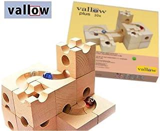 vallow プラス 30個 日本製ビー玉 15個付き ST基準 FSC認証 キュボロお探しの方に