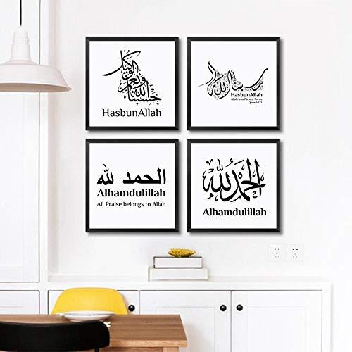 Islamische Wand Bilder Arabisch Muslim Kalligraphie Kunstdruck Poster Allahu Akbar Leinwand Bild Koran Bilder Für Wohnzimmer Dekoration 50x50 Cmx4 Ungerahmt