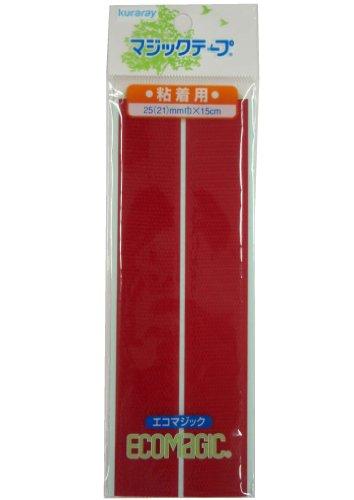 クラレファスニング 粘着付 エコマジックテープ 15RN Aフック・Bループ面セット 縦150mm 横25mm 赤