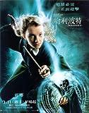 Harry Potter Order of The Phoenix – Luna Lovegood -