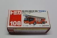 トミカ 108 日野ハシゴ付消防車(モリタ・スーパージャイロライダー)1/139