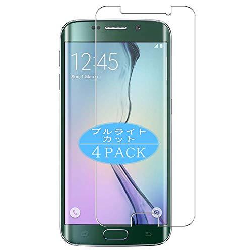 VacFun 4 Piezas Filtro Luz Azul Protector de Pantalla Compatible con Samsung Galaxy S6 Edge Plus Edge+, Screen Protector Película Protectora (Not Cristal Templado) Anti Blue Light Filter New Version
