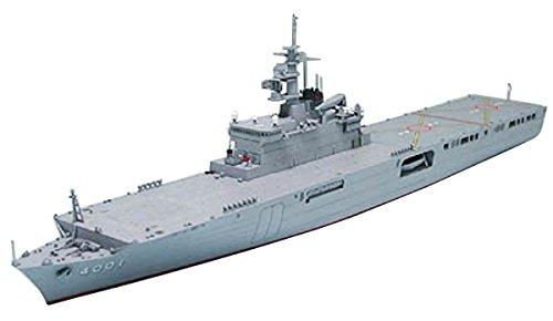 タミヤ 1/700 海上自衛隊輸送艦 LST-4001 おおすみ