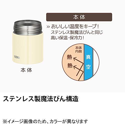 サーモス真空断熱スープジャー400mlトマトJBQ-401TOM