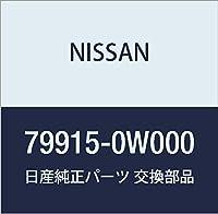 NISSAN(ニッサン) 日産純正部品 ホルダー 79915-0W000
