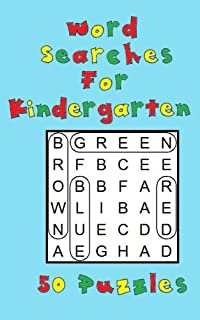 Word Searches For Kindergarten