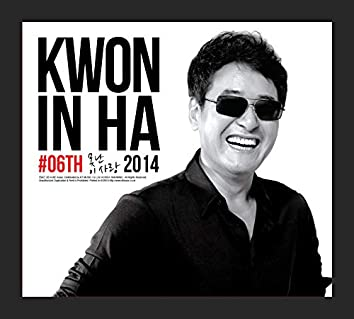 kwon in ha #6th