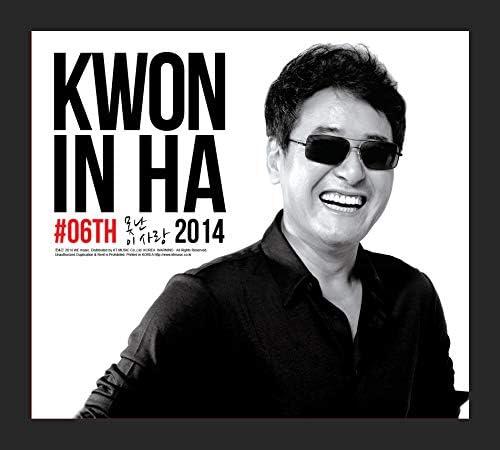 Kwon In Ha
