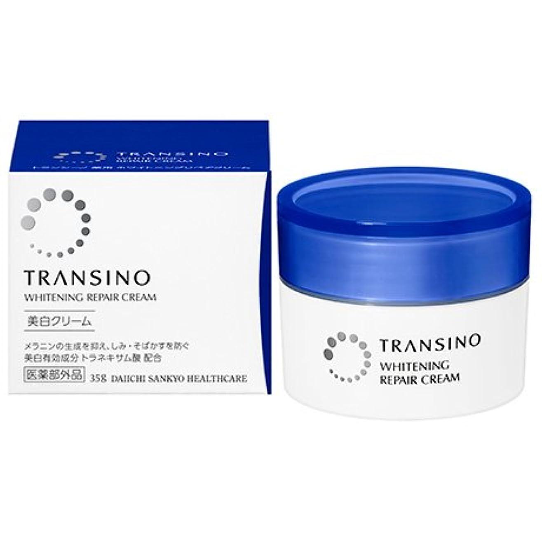 南アメリカそれに応じて軌道第一三共ヘルスケア トランシーノ 薬用ホワイトニングリペアクリーム 35g [並行輸入品]