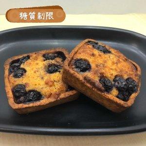 【ビッケベーグル】糖質制限フレッシュベリータルト(2個入り)