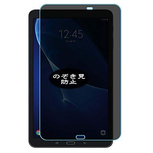 VacFun Anti Espia Protector de Pantalla, compatible con Samsung Galaxy TAB A 10.1 2016 sm T580 T585 10.1', Screen Protector Filtro de Privacidad Protectora(Not Cristal Templado) NEW Version