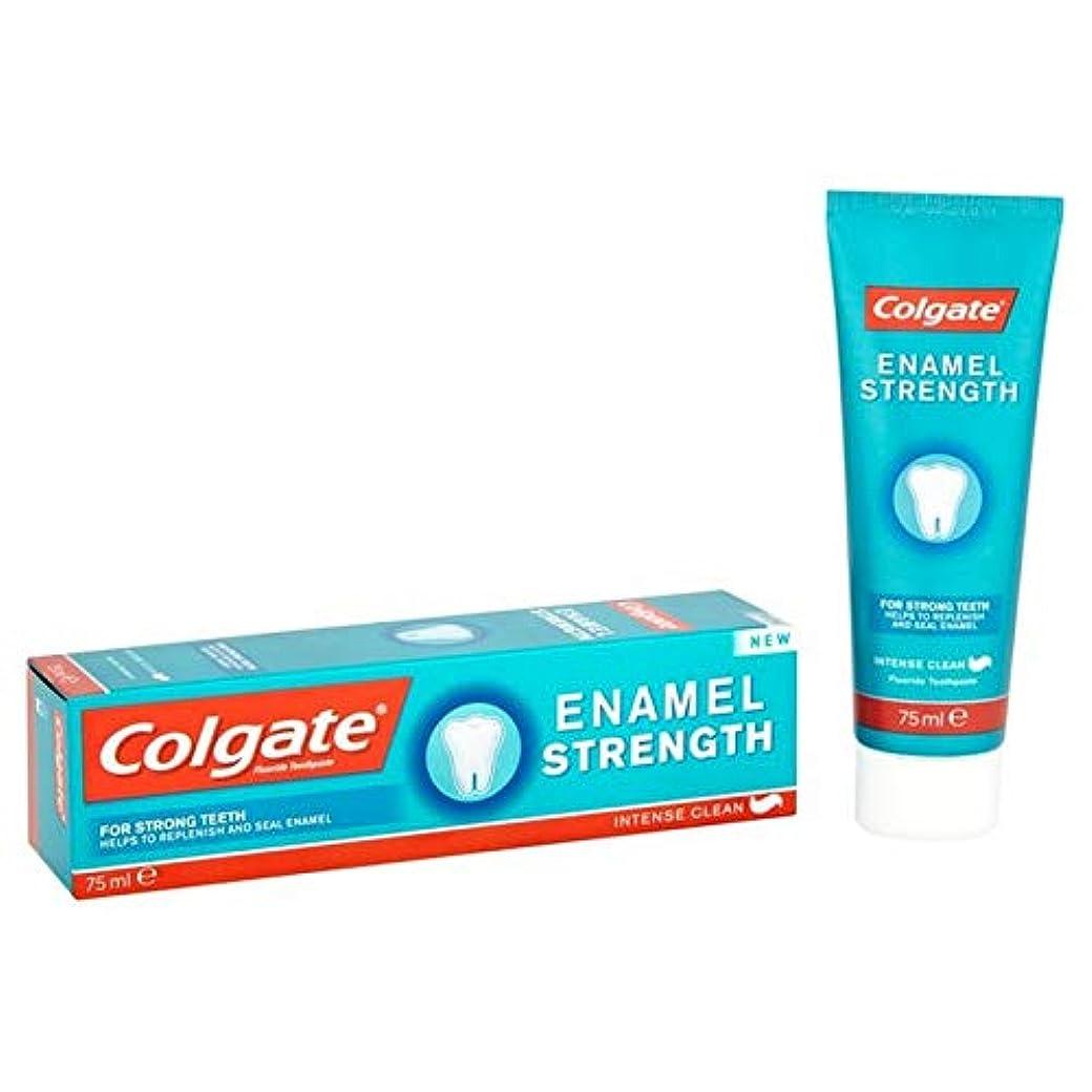 昼食正当なベジタリアン[Colgate ] コルゲートエナメル強度歯磨き粉75ミリリットル - Colgate Enamel Strength Toothpaste 75ml [並行輸入品]