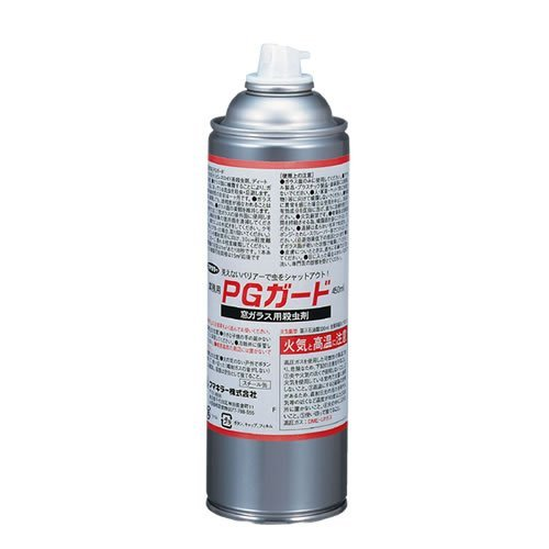 PGガード 450ml 窓ガラス用殺虫忌避剤 業務用