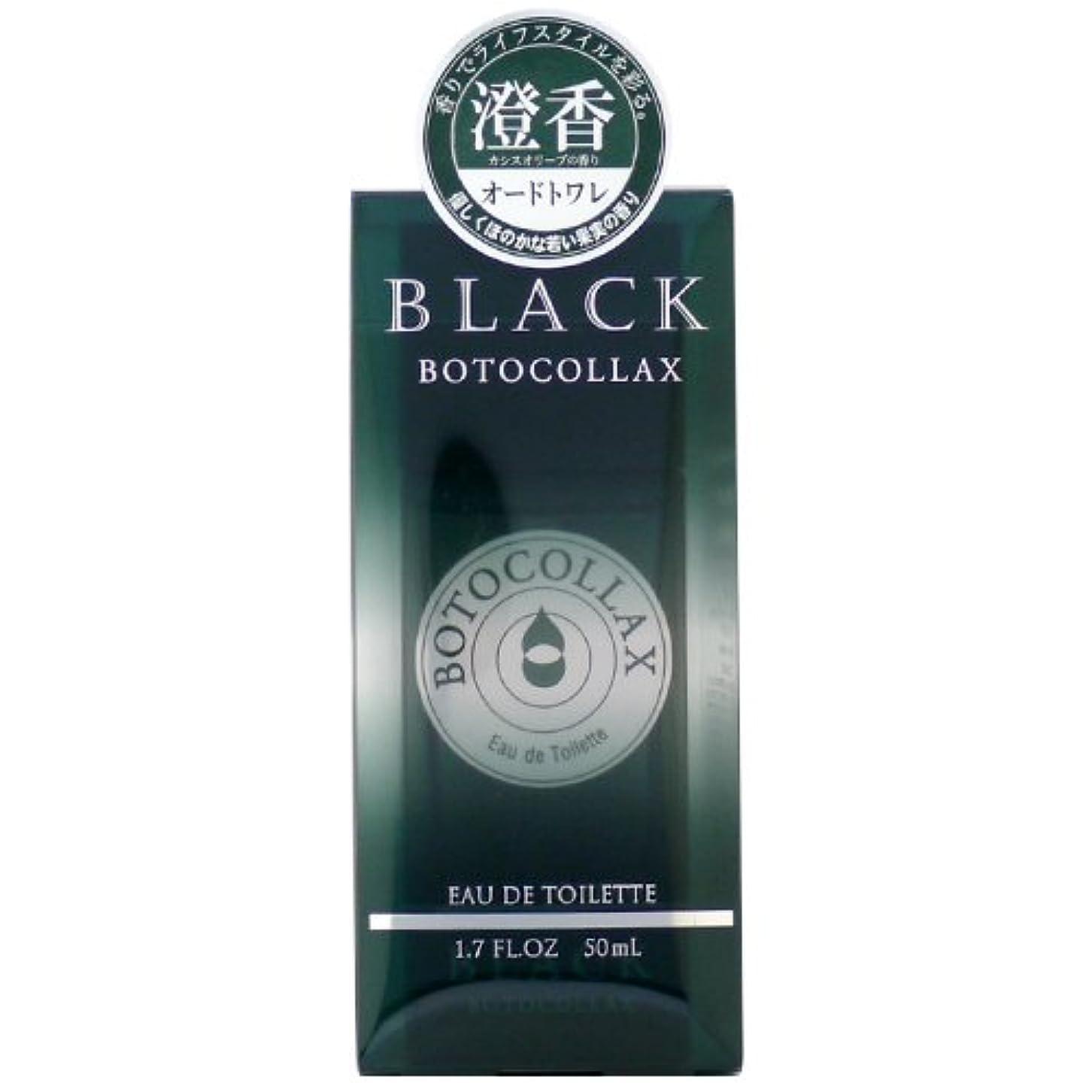 祝う刺します守るボトコラックス BOTOCOLLAX ブラック オリーブ 50ml EDT SP オードトワレスプレー