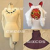「ノーブランド品」コスプレ衣装もののけ姫 サン San 風 マスク+ネックレス+靴カバー 全セット