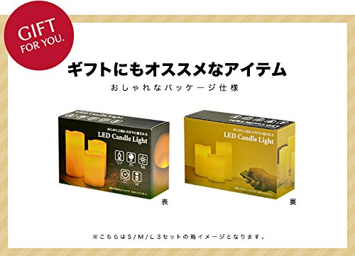 ottostyle.jp(オットースタイル)『LEDキャンドルライト』