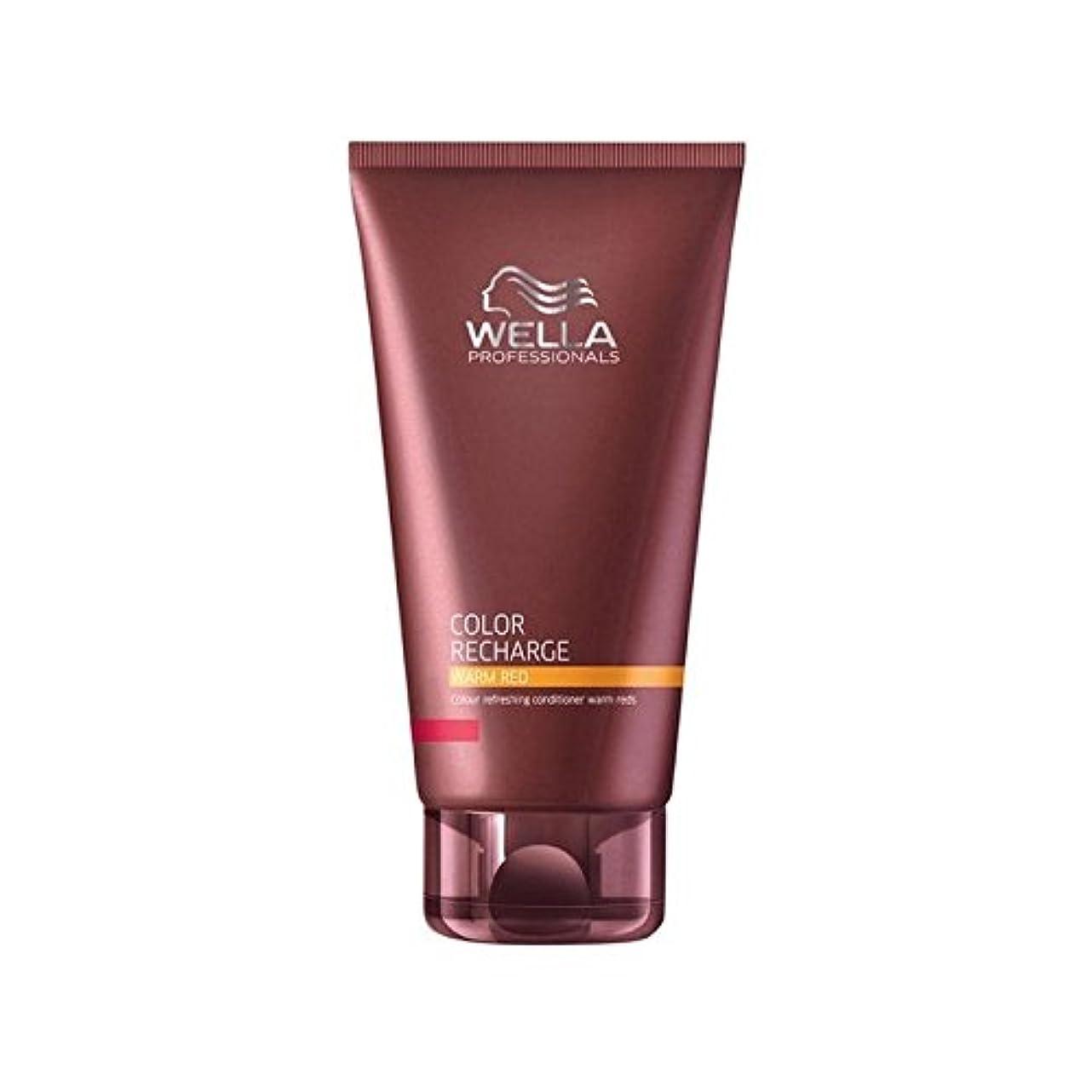 すごい悪化させる国民ウエラ専門家のカラー再充電コンディショナー暖かい赤(200ミリリットル) x2 - Wella Professionals Color Recharge Conditioner Warm Red (200ml) (Pack of 2) [並行輸入品]