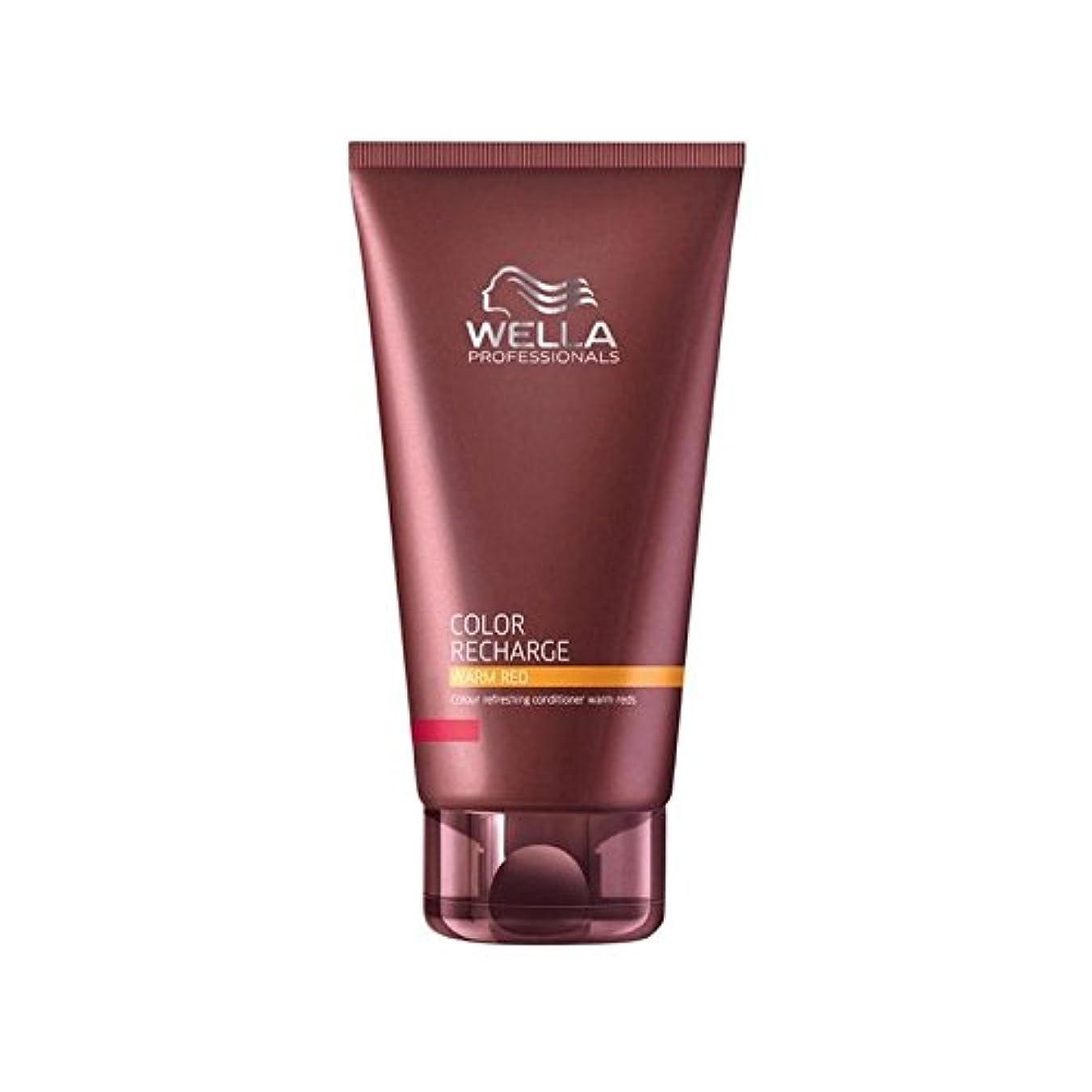 友情争う保持するウエラ専門家のカラー再充電コンディショナー暖かい赤(200ミリリットル) x2 - Wella Professionals Color Recharge Conditioner Warm Red (200ml) (Pack of 2) [並行輸入品]