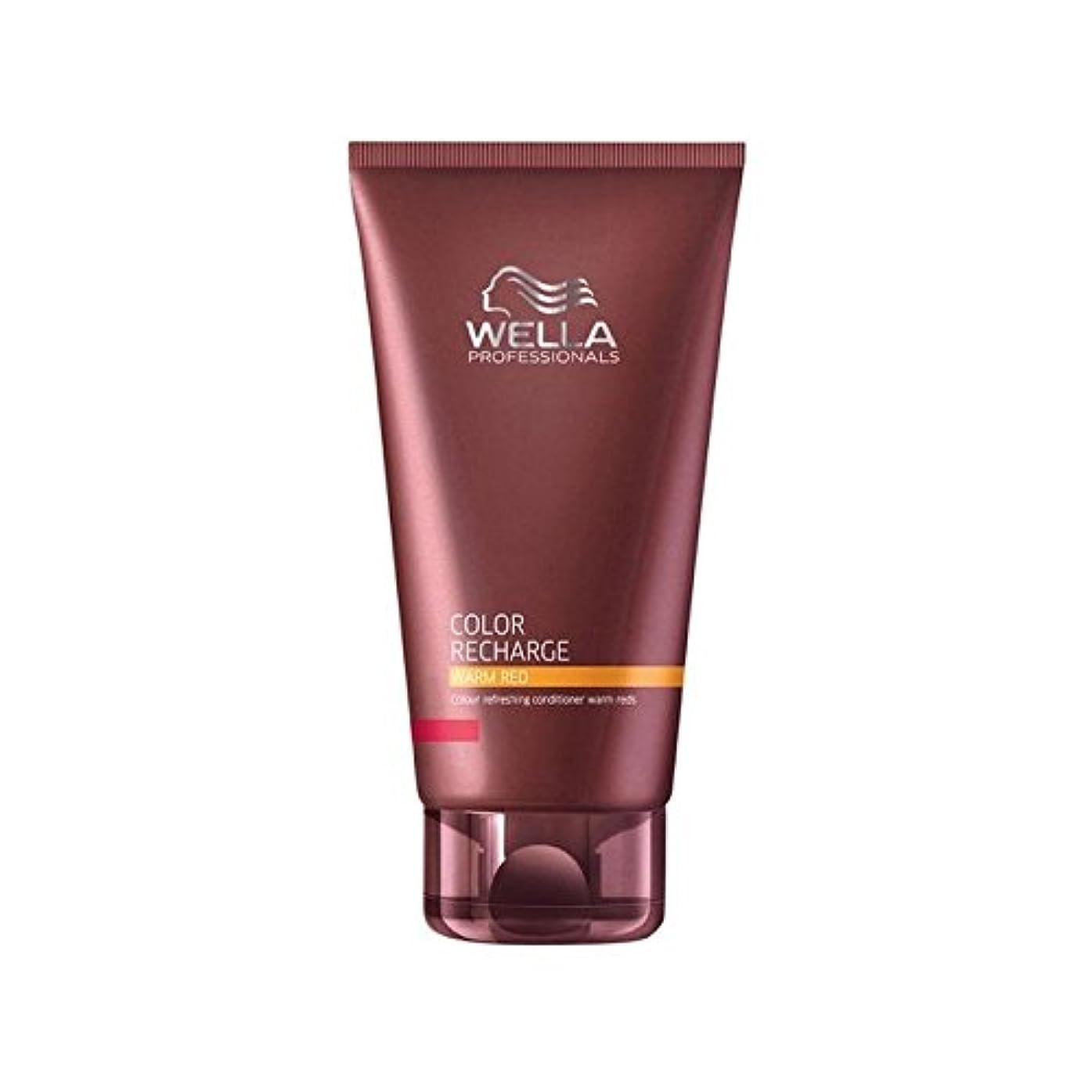 合図ますます広いWella Professionals Color Recharge Conditioner Warm Red (200ml) (Pack of 6) - ウエラ専門家のカラー再充電コンディショナー暖かい赤(200ミリリットル) x6 [並行輸入品]