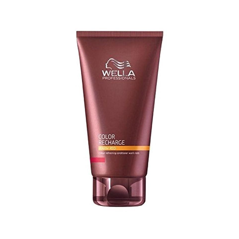 敬意コロニー宮殿ウエラ専門家のカラー再充電コンディショナー暖かい赤(200ミリリットル) x4 - Wella Professionals Color Recharge Conditioner Warm Red (200ml) (Pack of 4) [並行輸入品]