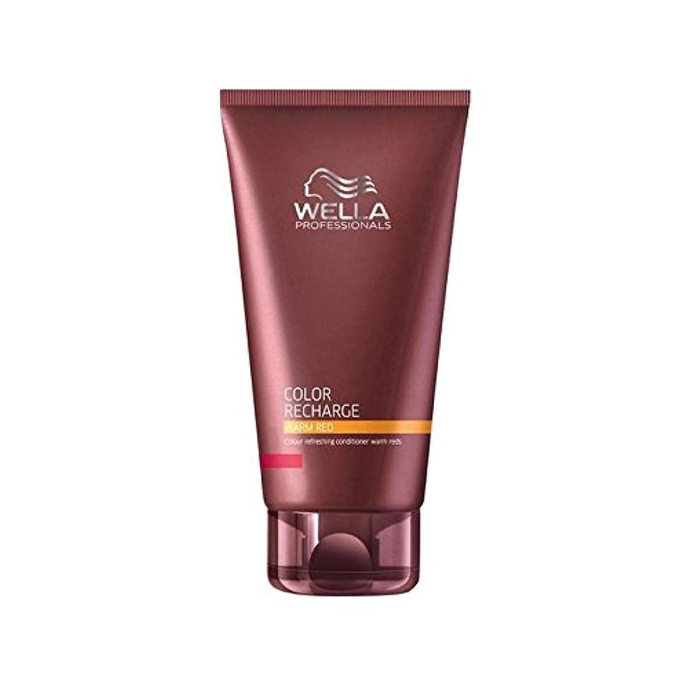 ボアリハーサル先住民ウエラ専門家のカラー再充電コンディショナー暖かい赤(200ミリリットル) x4 - Wella Professionals Color Recharge Conditioner Warm Red (200ml) (Pack of 4) [並行輸入品]