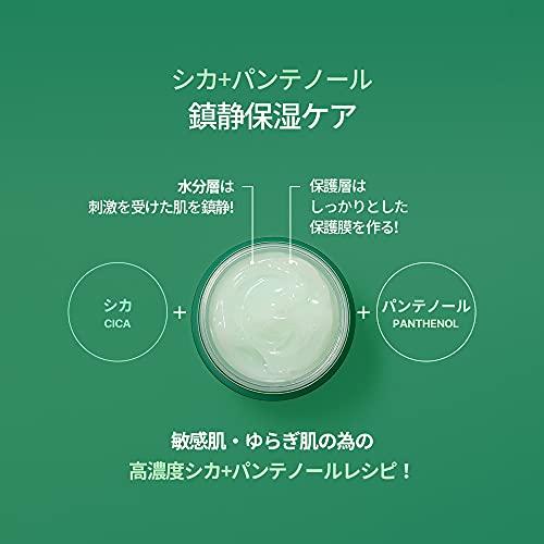 【SNP公式】シカパンテノールスリーピングマスク80ml/CICAPanthenolSleepingMask韓国パック韓国コスメパックスリーピングパックナイトパック