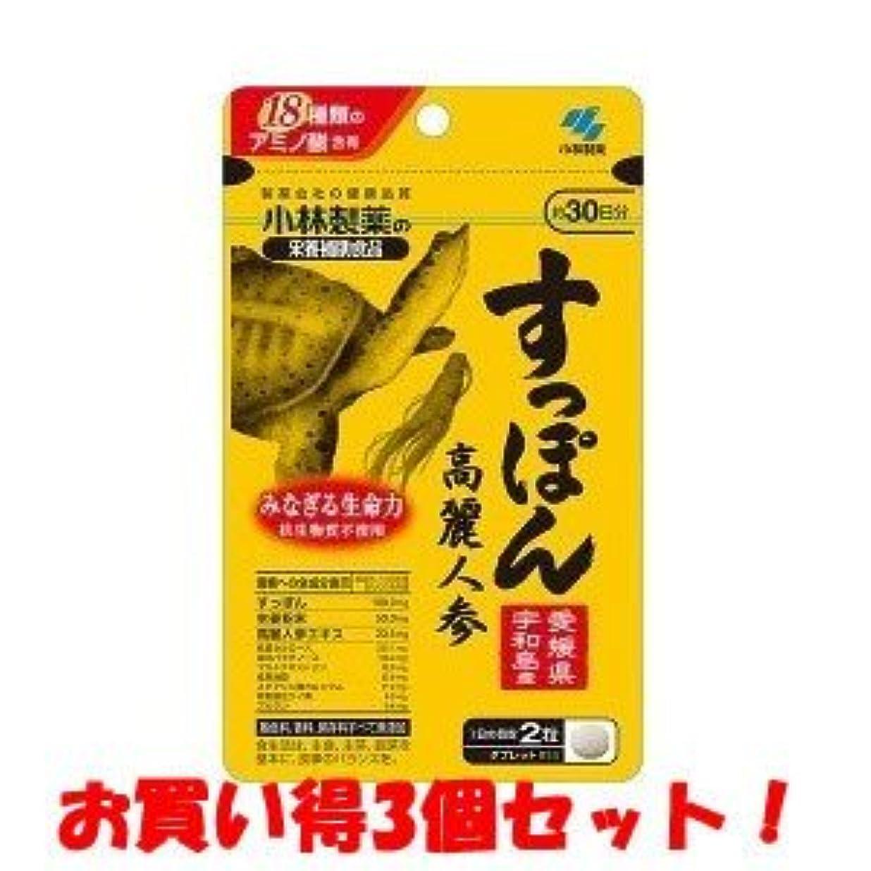 目に見える敬生(2016年の新商品)(小林製薬)すっぽん高麗人参 60粒(お買い得3個セット)