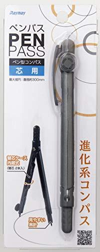 レイメイ藤井 コンパス ペンパス 芯タイプ ブラック JC705B