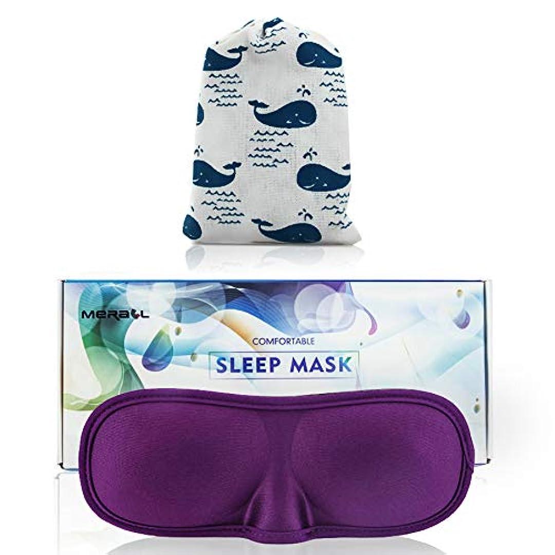 ラッドヤードキップリング前提パズルNOTE 3d睡眠マスクのアイマスクアイシェードカバーシェードアイパッチ女性と男性ソフトポータブル目隠しエイドアイリラクゼーション