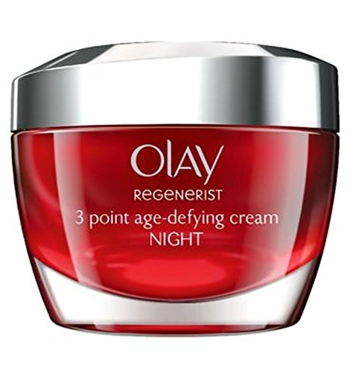 希望に満ちたインストール浸すオーレイリジェネ3ポイント年齢挑むナイトクリーム (Olay) (x2) - Olay Regenerist 3 Point Age-Defying Night Cream (Pack of 2) [並行輸入品]