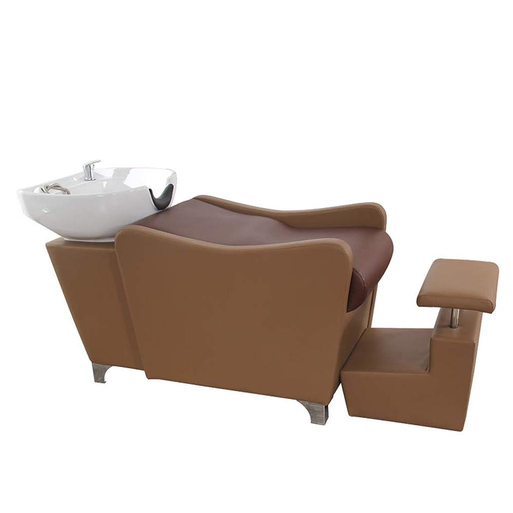 汚い稼ぐシソーラスシャンプーチェア、理髪店の逆洗ユニットシャンプーボウル理髪シンクの椅子用スパ美容院機器(ブラウン)