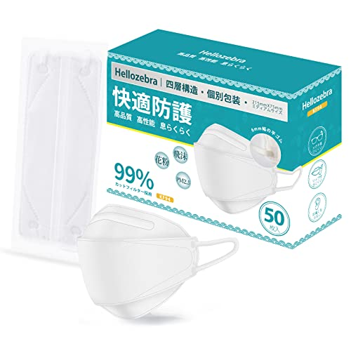 KF94マスク 50枚入り 個包装 3D立体構造 高い捕集率 口紅が付きにくい レギュラーサイズ ホワイト 不織布マスク お出かけ安心 男女兼用