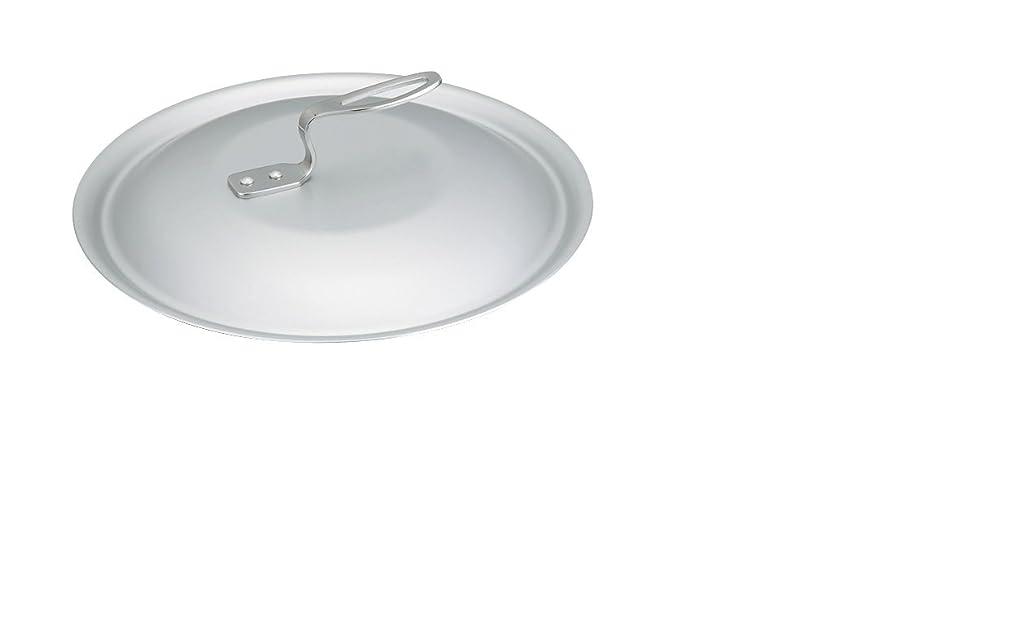 直接偉業ページニューキングデンジ 鍋蓋 21cm