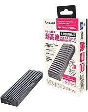 玄人志向 M.2 NVMe SSD ケース USB3.2 Gen2 接続 NVMe/SATA 両対応 GWM.2NVST-U3G2CCA