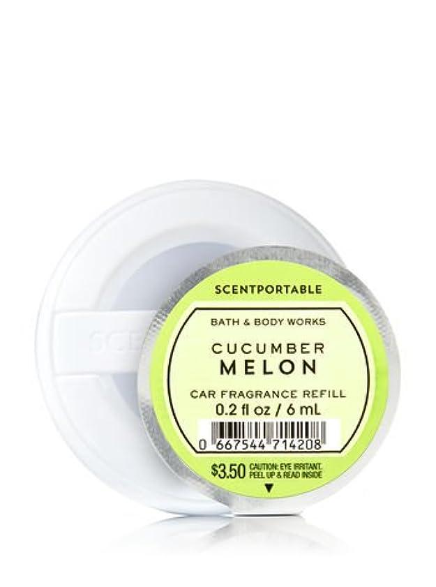 委任メナジェリー彼女の【Bath&Body Works/バス&ボディワークス】 クリップ式芳香剤 セントポータブル詰替えリフィル キューカンバーメロン Scentportable Fragrance Refill Cucumber Melon [並行輸入品]