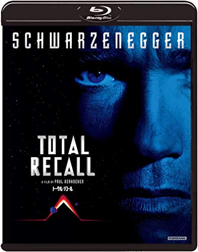 トータル・リコール [Blu-ray]