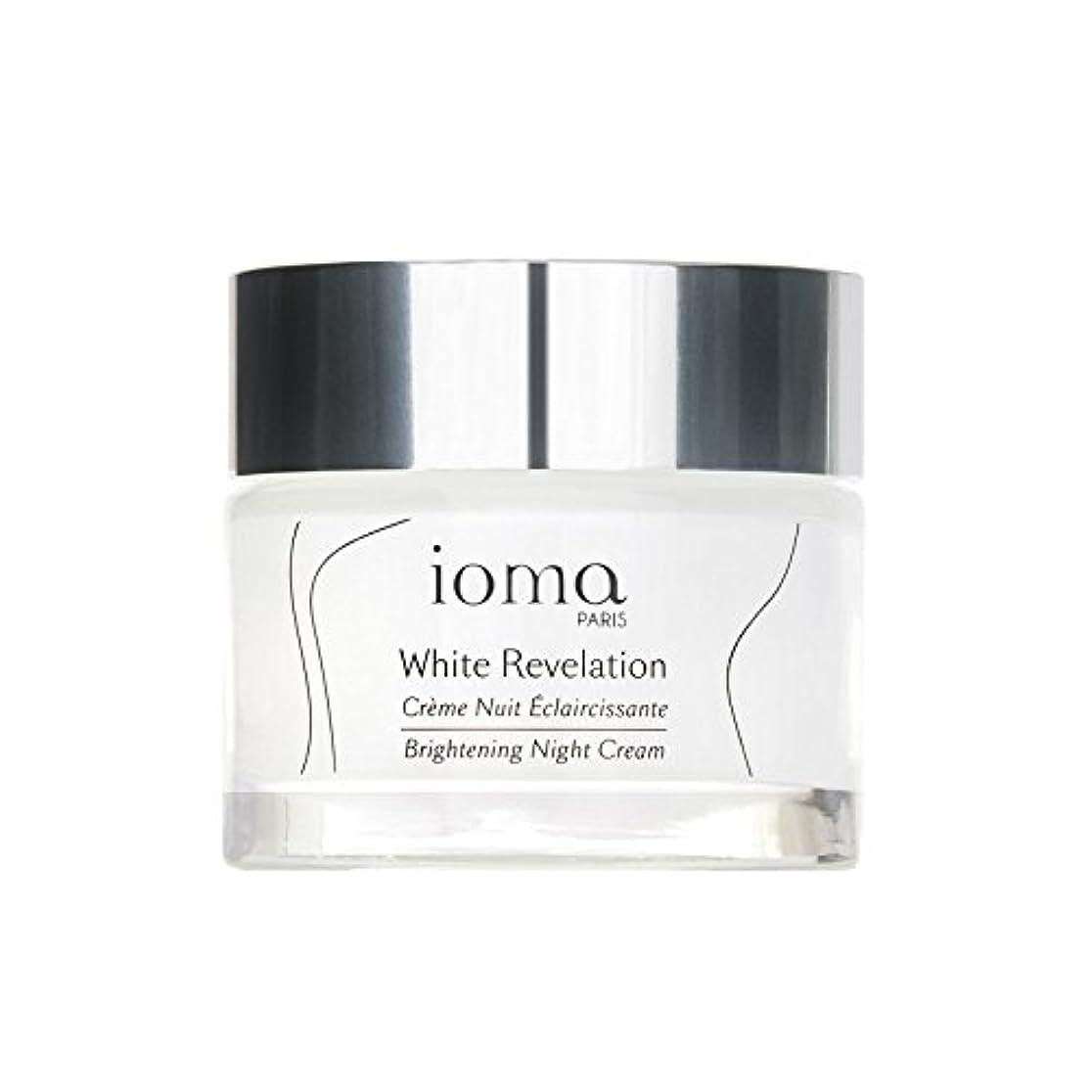 以前はエージェント不器用ブライトニングナイトリニューアルクリーム50 x2 - Ioma Brightening Night Renewal Cream 50ml (Pack of 2) [並行輸入品]