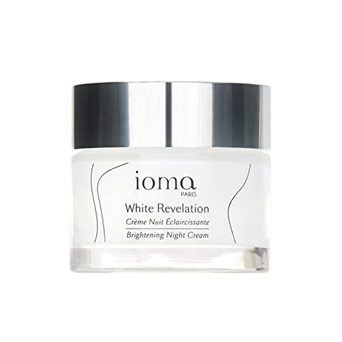紫のさておき乳ブライトニングナイトリニューアルクリーム50 x2 - Ioma Brightening Night Renewal Cream 50ml (Pack of 2) [並行輸入品]