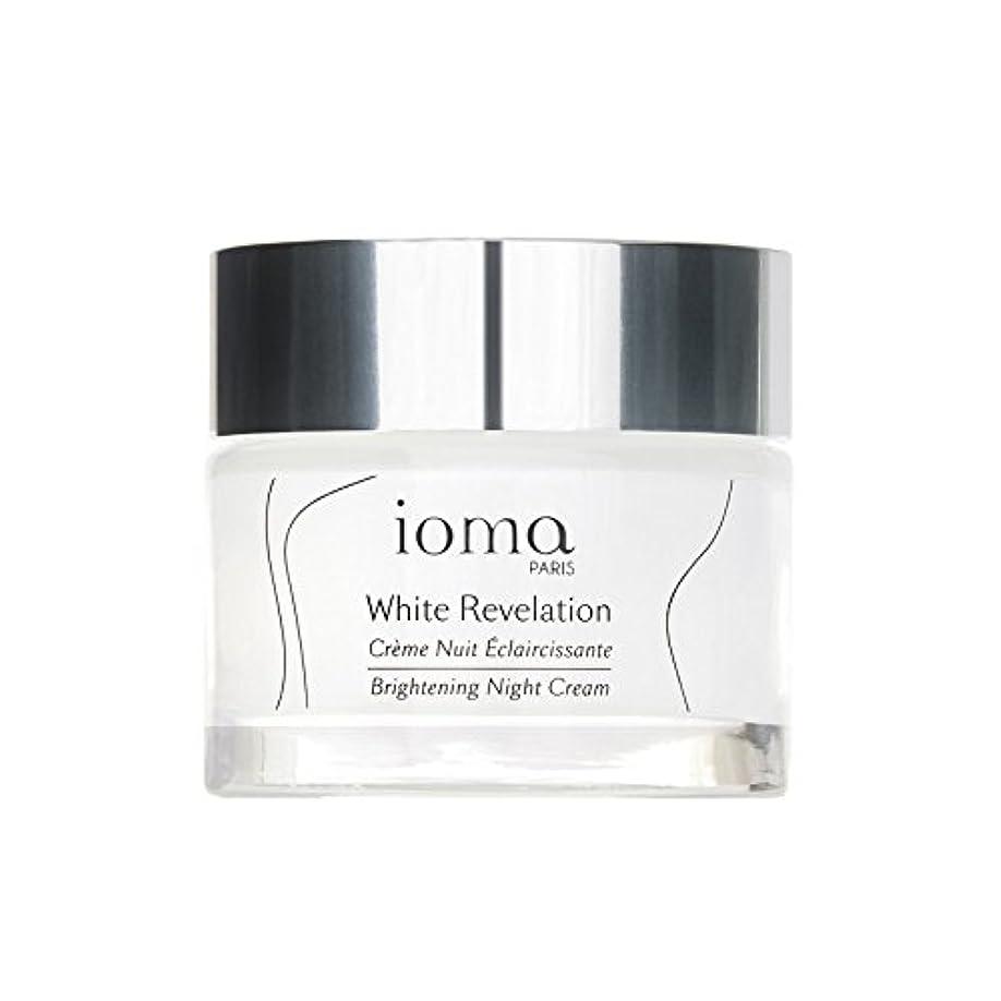 リッチビデオシャンプーブライトニングナイトリニューアルクリーム50 x4 - Ioma Brightening Night Renewal Cream 50ml (Pack of 4) [並行輸入品]