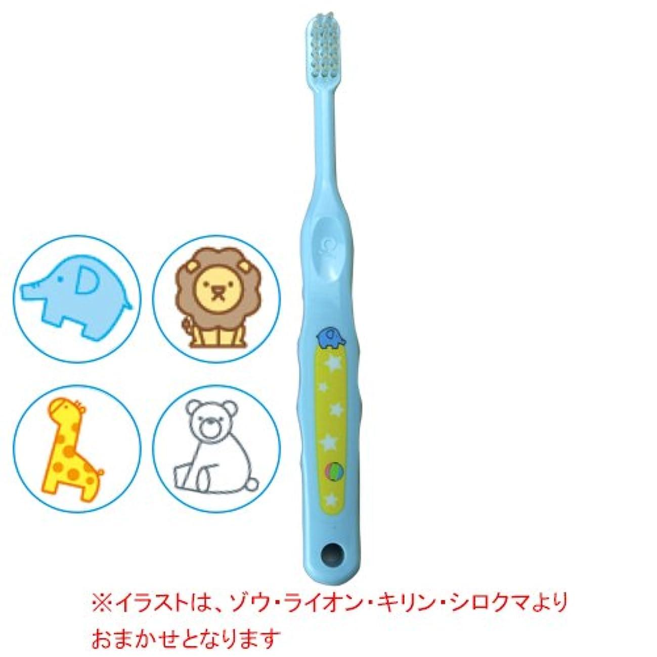 勝つ生産性待ってCiメディカル Ci なまえ歯ブラシ 503 (やわらかめ) (乳児から小学生向)1本 (ブルー)